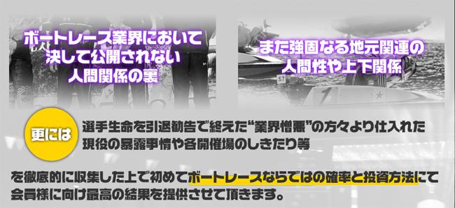 波王(NAMI-O) 非会員ページ 検証