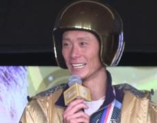 峰竜太選手 特徴・得意なコース