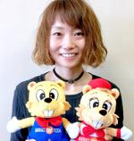 浜田亜理沙選手 特徴