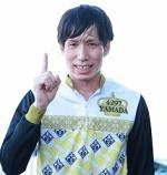 山田哲也選手 特徴