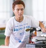 渡邉和将選手 特徴